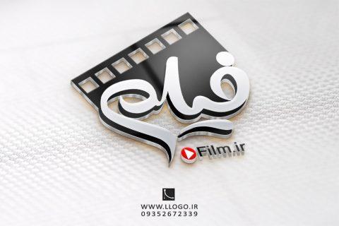 طراحی لوگوی رسانه تصویری فیلم