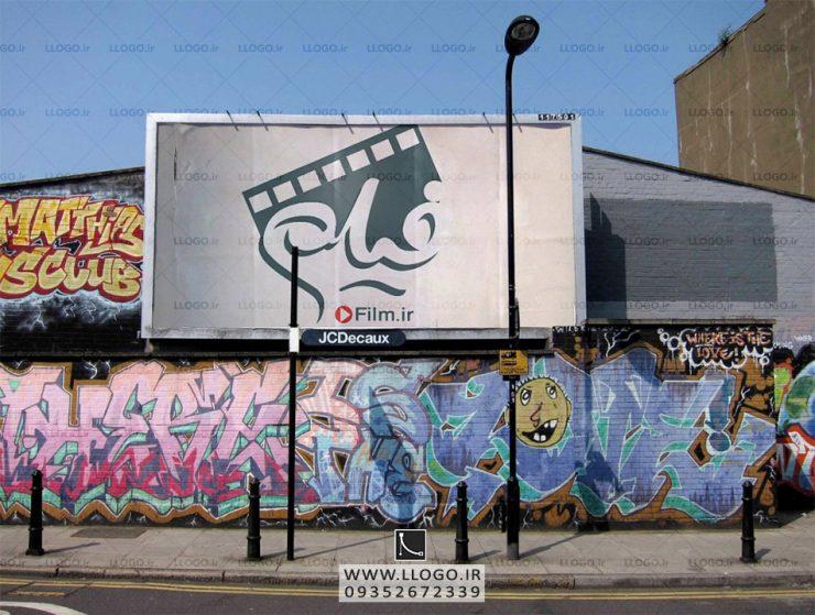 طراحی لوگو رسانه تصویری فیلم