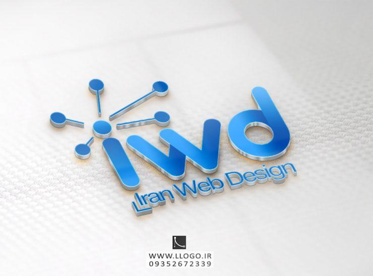طراحی لوگو ایران وب دیزاین