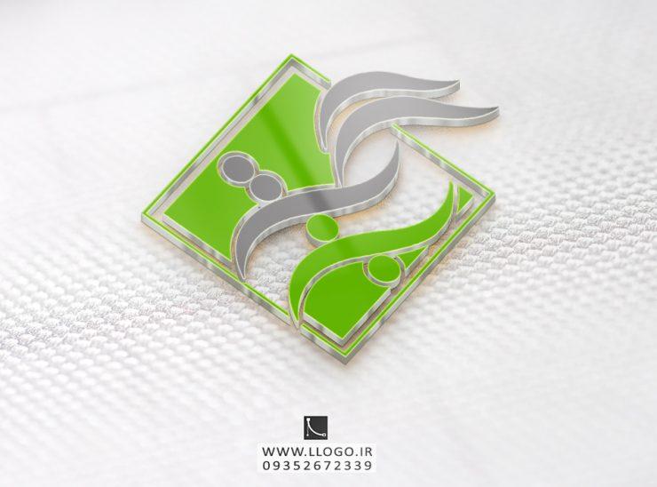 طراحی لوگو فروشگاه سبز گستر