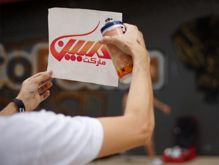 طراحی لوگو فروشگاه مبین مارکت