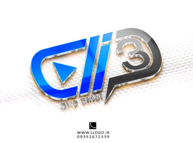 طراحی لوگو وب سایت کلیپ سنتر