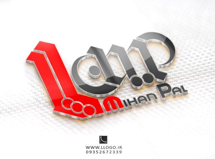 طراحی لوگو درگاه میهن پال