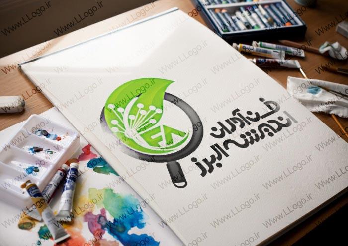طراحی لوگو فن آوران البرز - طراحی آرم - ساخت لوگو - سایت طراحی لوگوطراحی لوگو فن آوران البرز