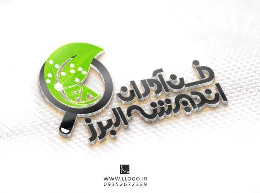 طراحی لوگو فن آوران البرز