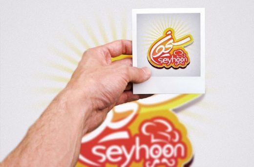 سفارش طراحی لوگو رستوران سیحون