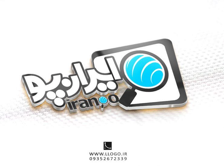 طراحی لوگو ایران پو