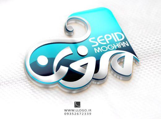 طراحی لوگو شرکت مغان