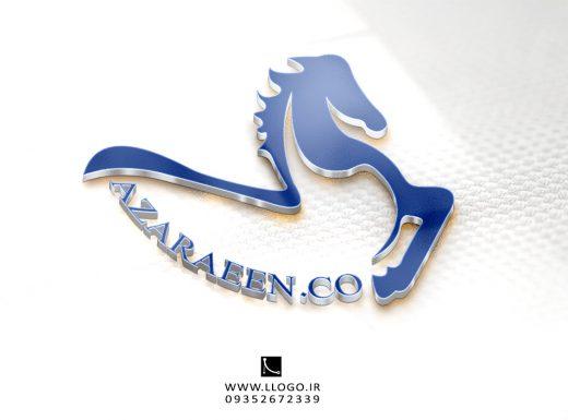 طراحی لوگو کمپانی آذر آیین