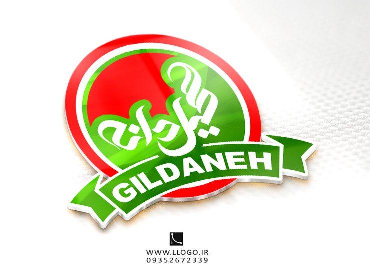 طراحی لوگو شرکت گیل دانه