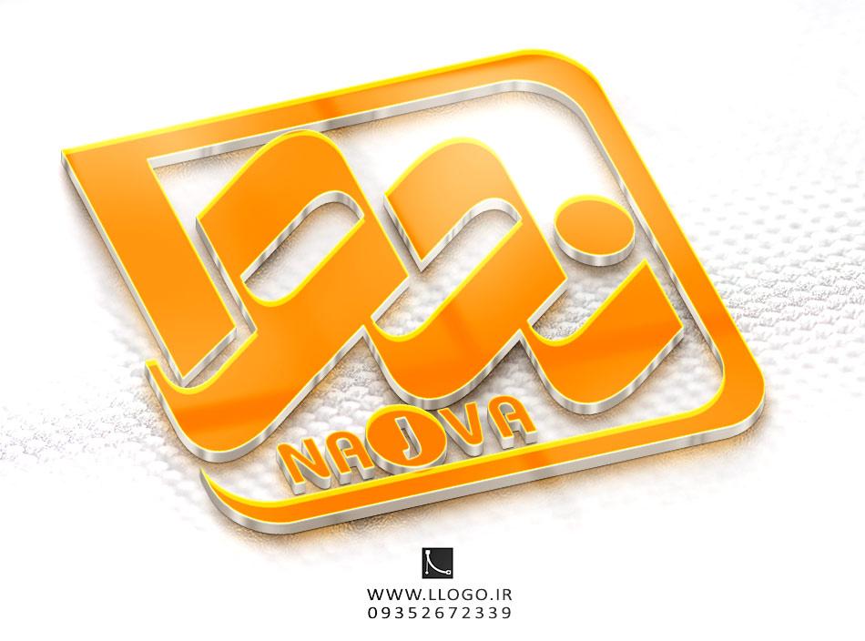 لوگو برنامه تلویزیونی نجوا