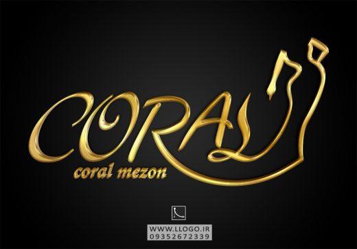 طراحی لوگو کورال مزون-Coral Mezon