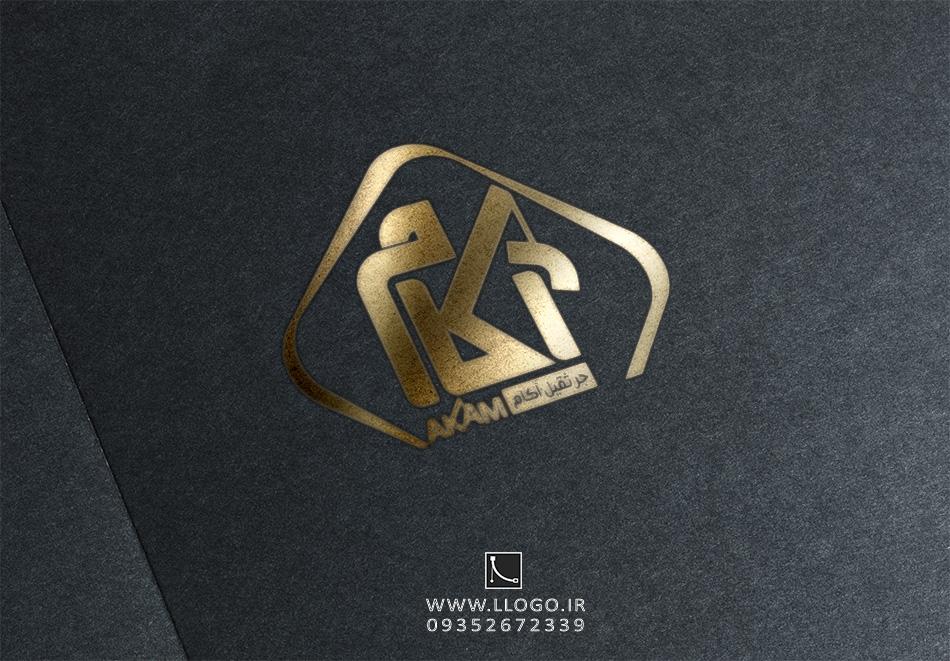 طراحی لوگوی جرثقیل آکام
