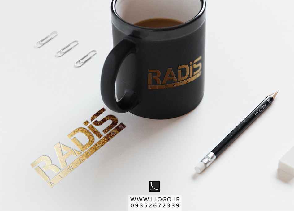 طراحی لوگو رادیس سیستم