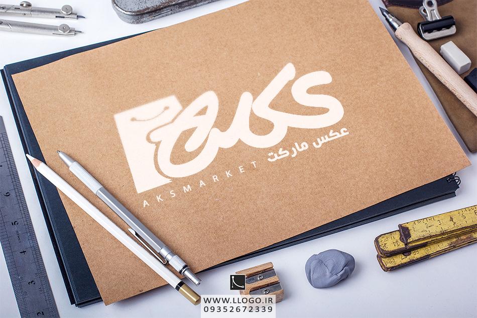 طراحی لوگو عکس مارکت