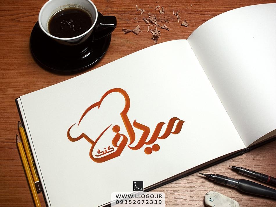 طراحی لوگو رستوران میداف