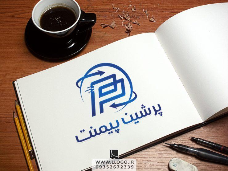 طراحی لوگو پرشین پیمنت