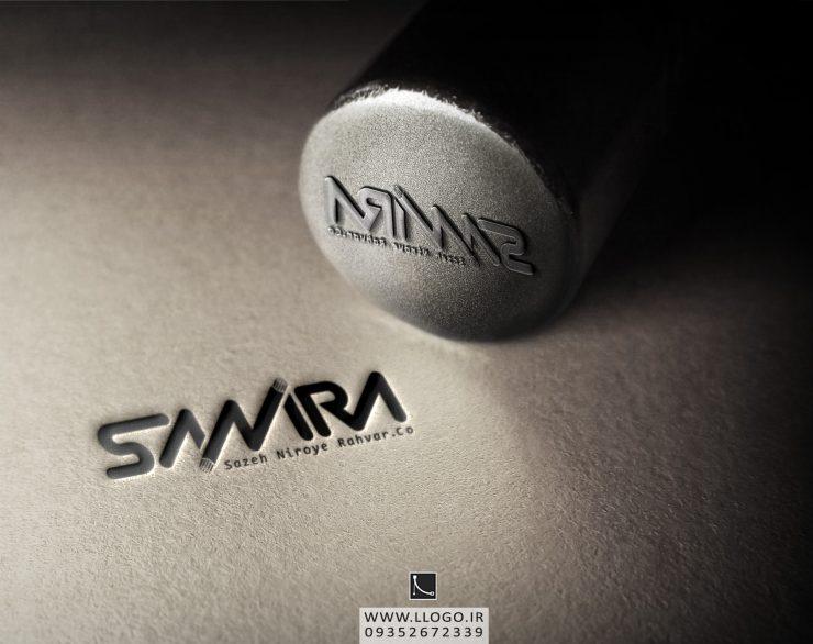 طراحی لوگو تجهیزات مخابراتی sanira