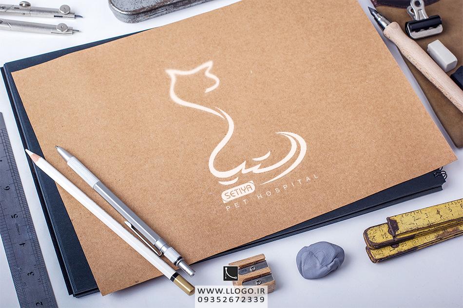 طراحی لوگو بیمارستان حیوانات ستیا