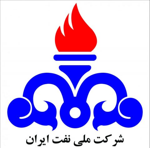 طراحی لوگو شرکت نفت