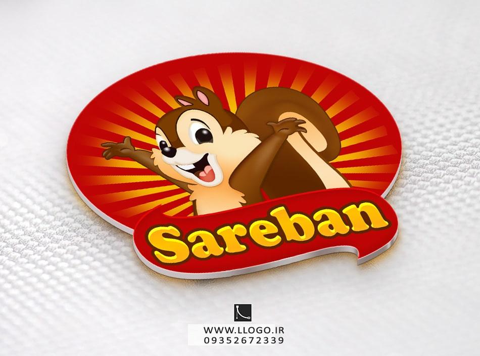 طراحی لوگو مواد غذایی sareban