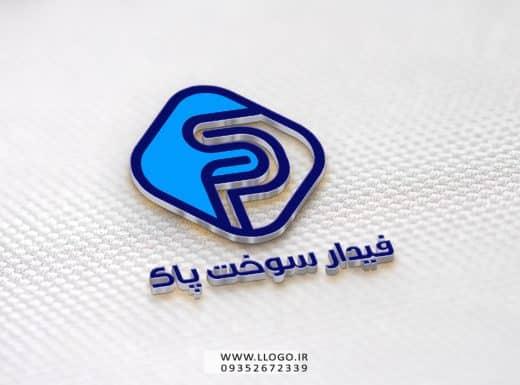 طراحی لوگو فیدار سوخت پاک