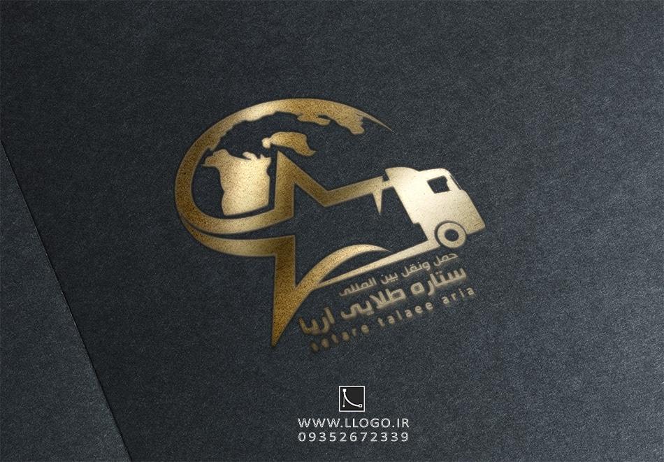 طراحی لوگو حمل و نقل ستاره طلایی