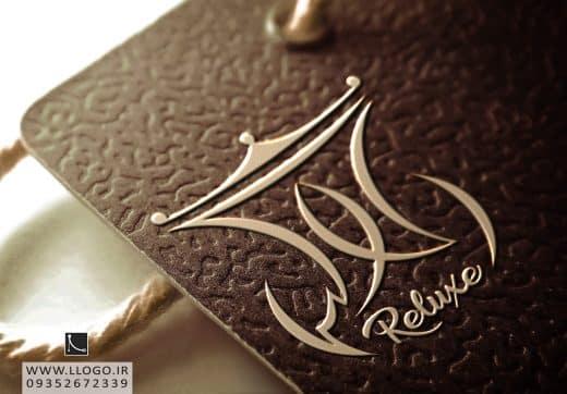 طراحی لوگو فروشگاه Reluxe