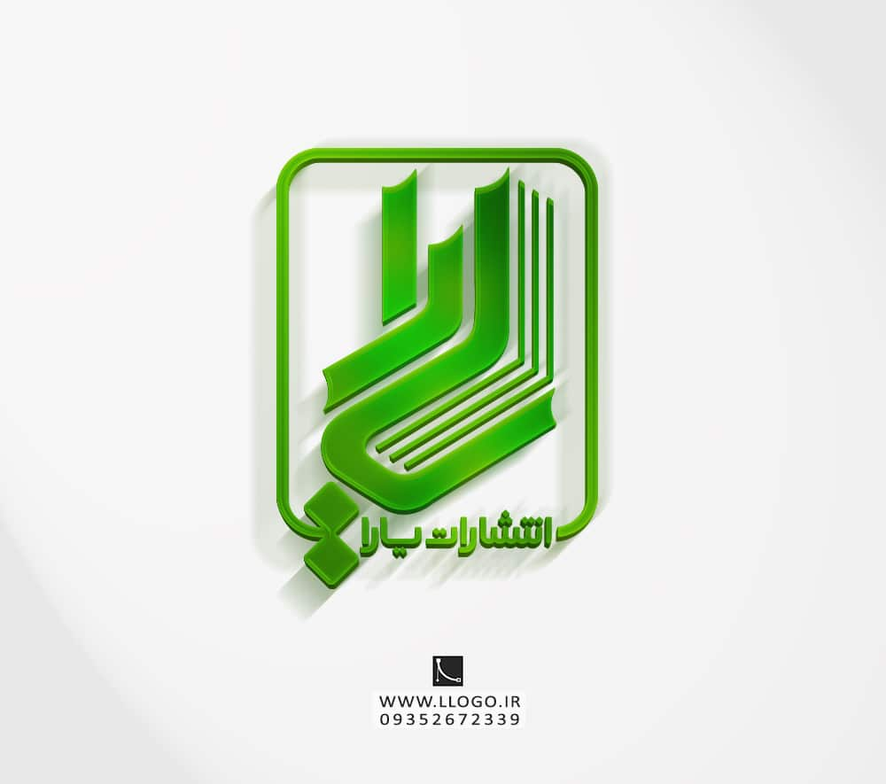 طراحی لوگو انتشارات یارا