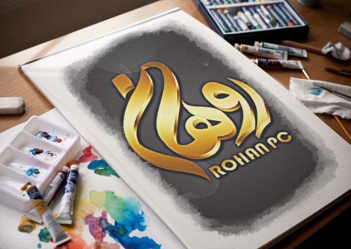 طراحی لوگو شخصی روهان - طراحی آرم - ساخت لوگو - سایت طراحی لوگوطراحی لوگو شخصی روهان