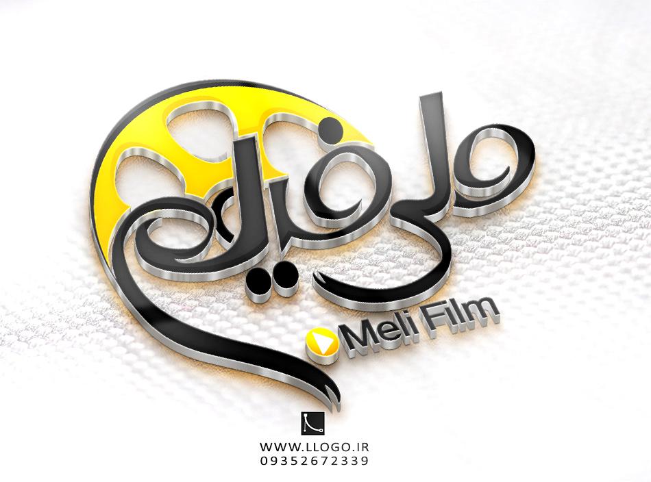 طراحی لوگو رسانه ملی فیلم
