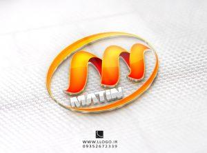 طراحی لوگو شرکت متین
