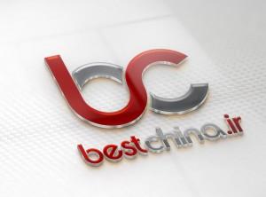 طراحی لوگو Best China
