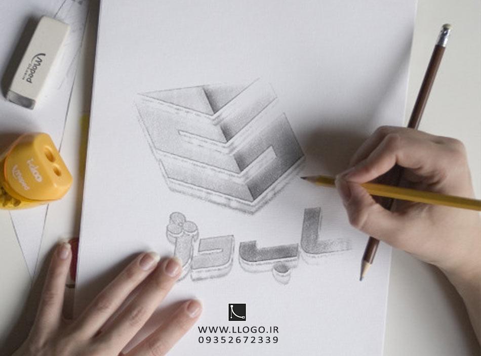 طراحی لوگو شرکت ساب دژ