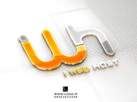 طراحی لوگو iwhost