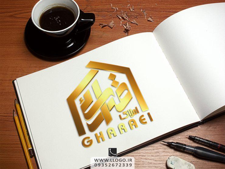 طراحی لوگو املاک قرائی