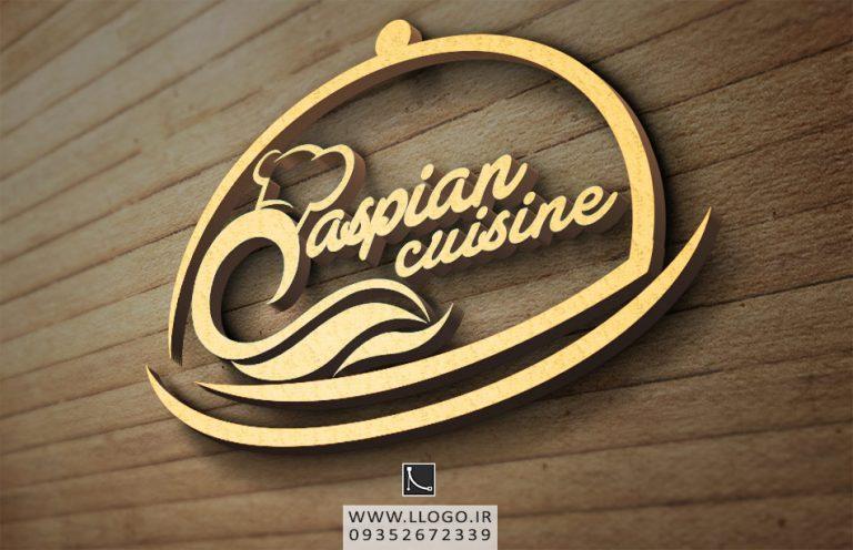 طراحی لوگو رستوران کاسپین