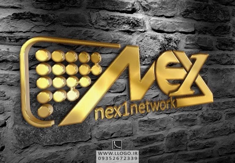 طراحی لوگو شبکه تبلیغات Nex1Network
