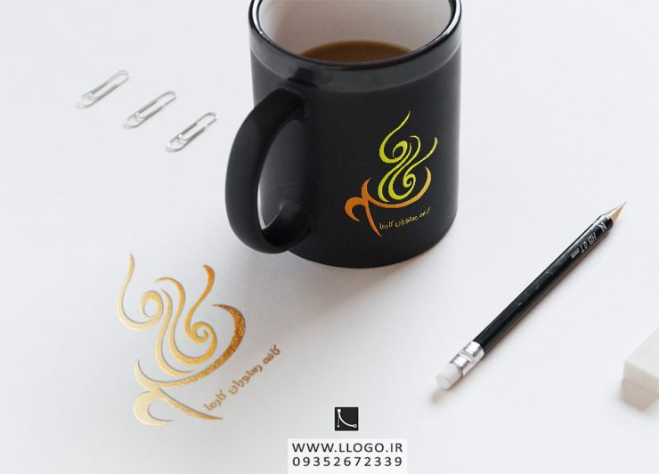 طراحی لوگو کافه رستوران کارما
