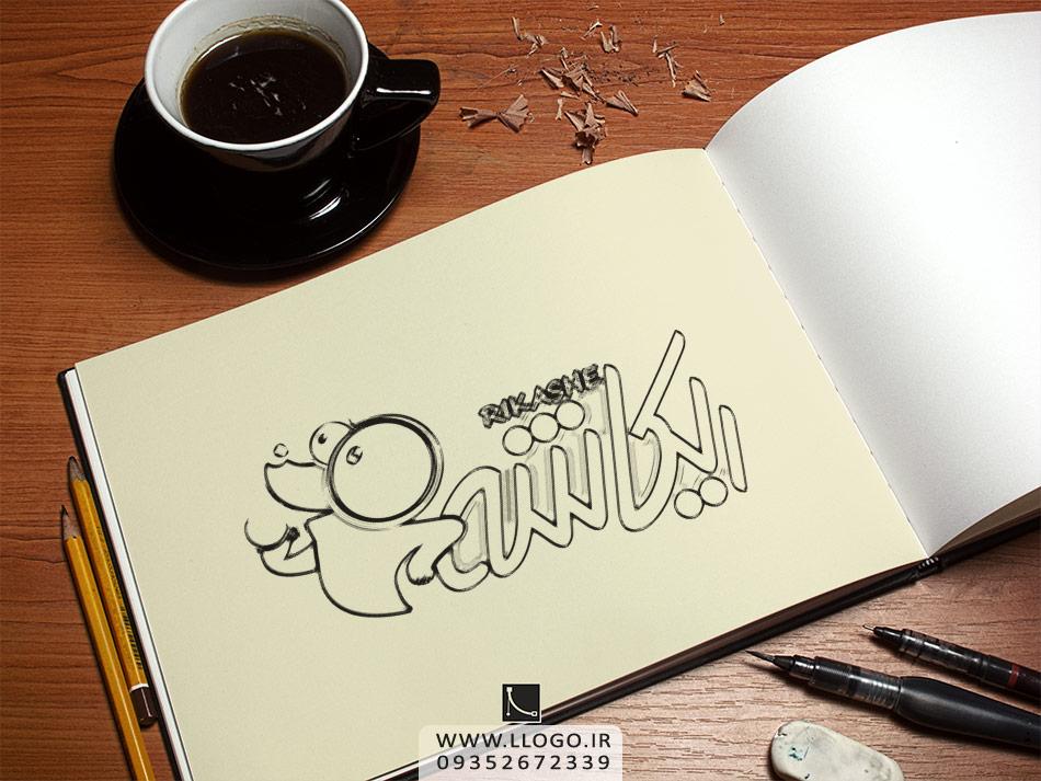 طراحی لوگو کافه ریکاشه