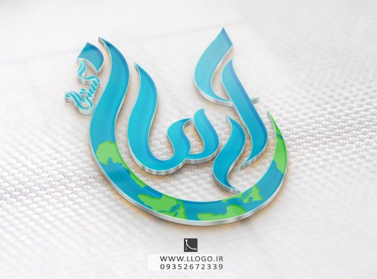 طراحی لوگو شرکت بازرگانی آرمان گستران