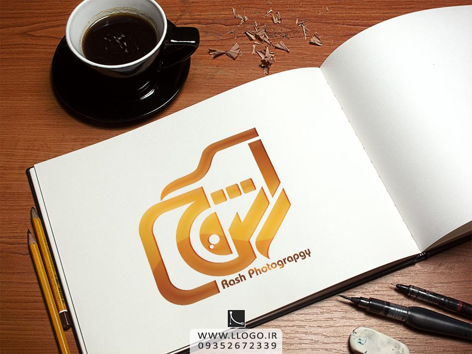 طراحی لوگو استودیو راش