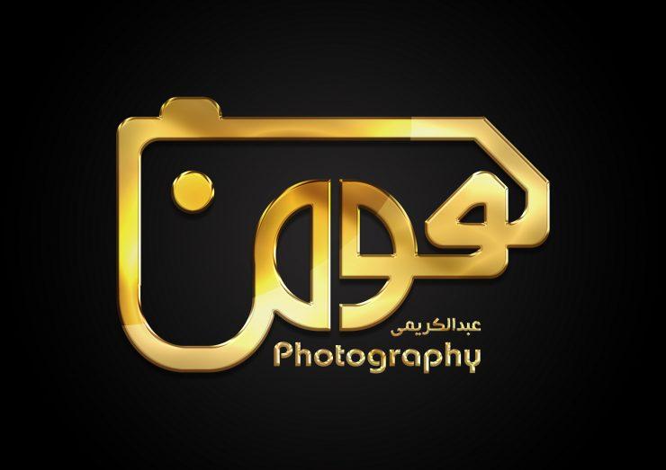 طراحی لوگو عکاسی هومن - طراحی آرم - ساخت لوگو - سایت طراحی لوگوطراحی لوگو عکاسی هومن