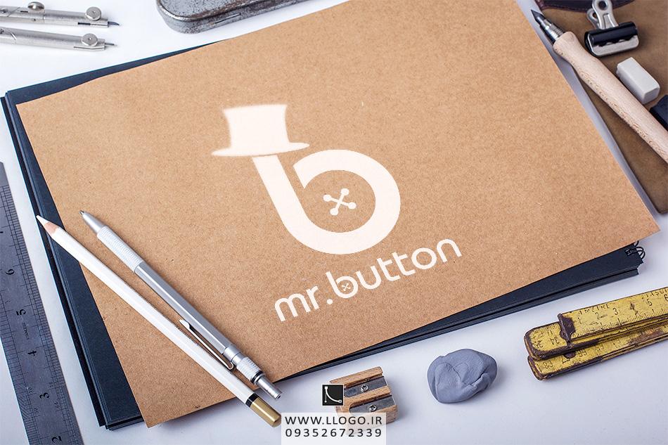 طراحی لوگو mr button