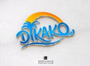 طراحی لوگو شرکت گردشگری Dikako