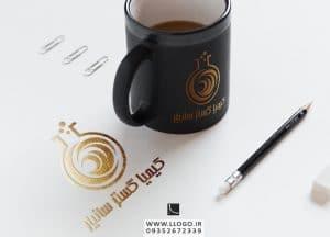 طراحی لوگو کیمیا گستر سانیار