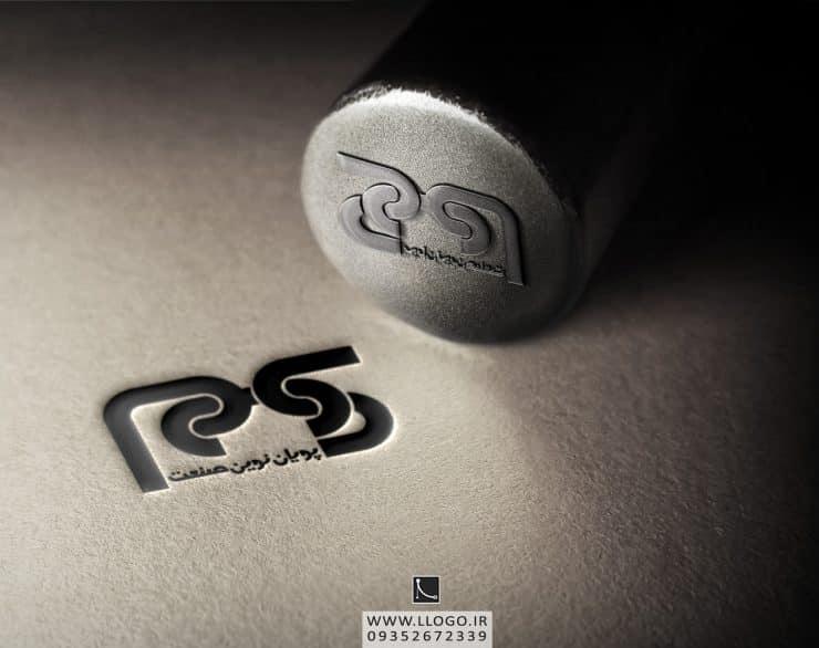 طراحی لوگو شرکت پویان نوین صنعت