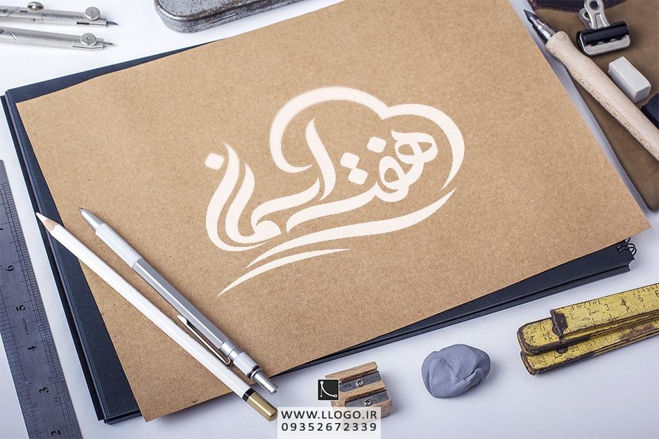 طراحی لوگو مجتمع تفریحی هفت آسمان
