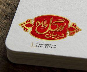 طراحی لوگو زعفران زرگل