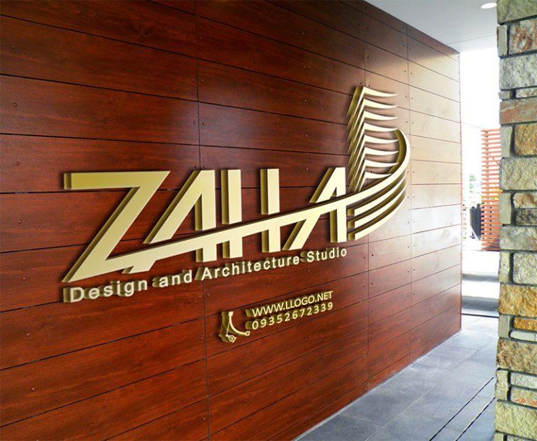 طراحی لوگو معماری زاها
